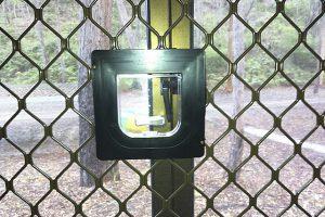 security-screens25